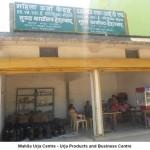 Mahila Urja Shoppe at Mohala